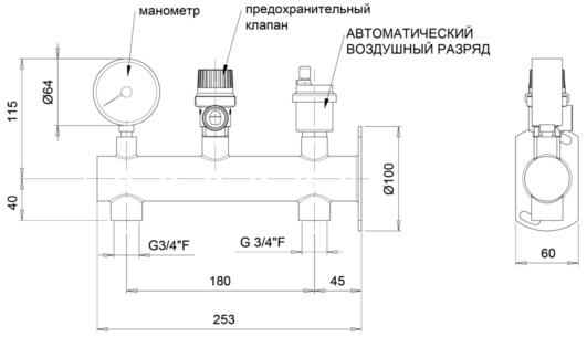 Габаритные размеры группы безопасности расширительного бака ICMA 91GS01OO20